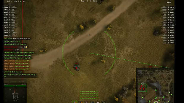 самонаводящиеся снаряды