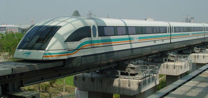 поезд на подушке