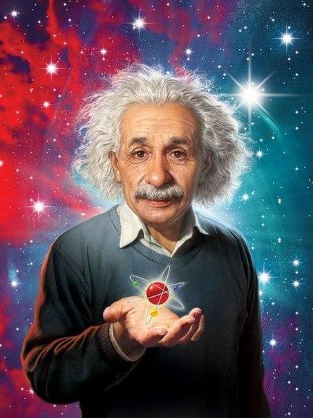 эйнштейн в цвете