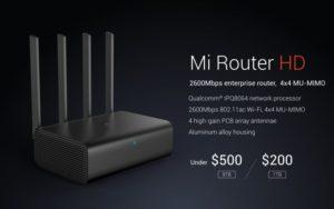 Роутер Mi Router HD