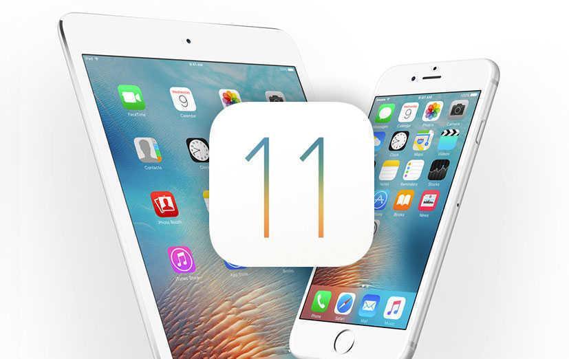 Дата выхода iOS 11 - сентябрь 2017