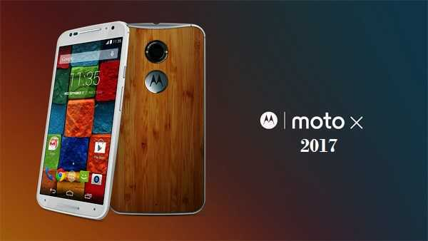 moto-x-2017-Features