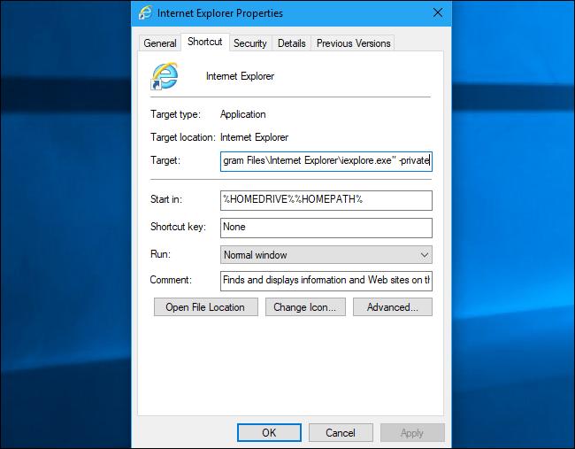 Как всегда запускать браузер в режиме инкогнито