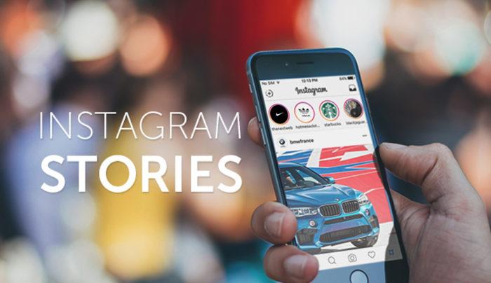 Как сделать фон для сторис в Инстаграм: 12 лайфхаков в стандартном редакторе историй